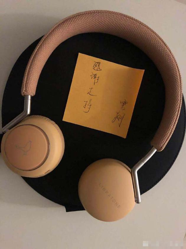 【美天棋牌】高云翔卖二手缓解经济危机 九成新耳机售价700元