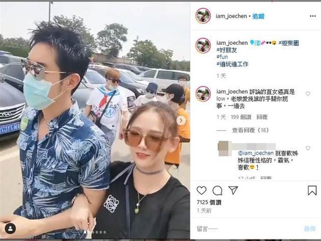 【美天棋牌】陈乔恩回怼网友:老娘爱挽谁的手关你屁事,一边去