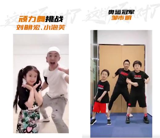 【美天棋牌】拳王邹市明变身舞蹈老师!带两儿子跳舞频翻车笑哭网友