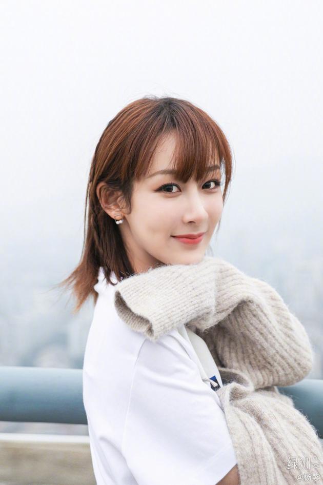 【美天棋牌】杨紫辟谣被隔离14天 目前仍在正常拍戏中
