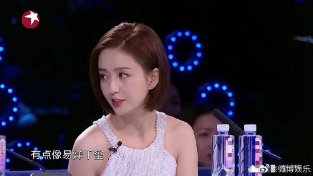 【美天棋牌】佟丽娅回应称选手像易烊千玺:有才华的人总是相似的