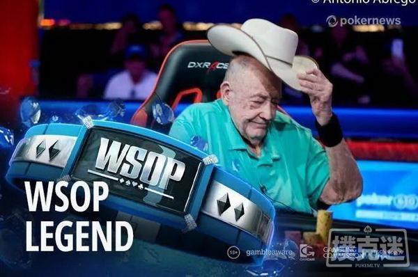 【美天棋牌】WSOP传奇人物:Doyle Brunson的第10条金手链诞生于15年前