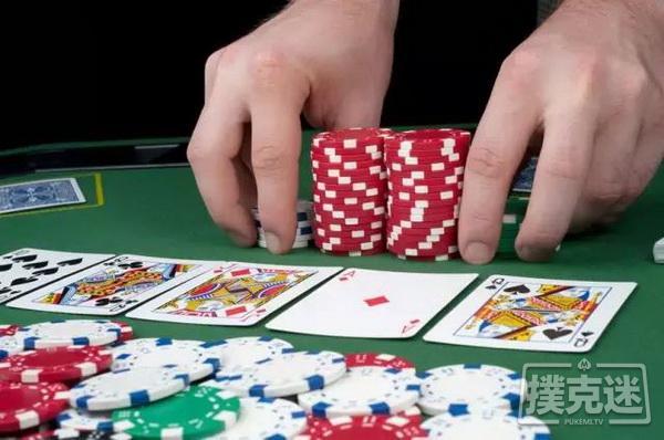 【美天棋牌】德州扑克这四种情况下拿到大牌应该跟注而非加注