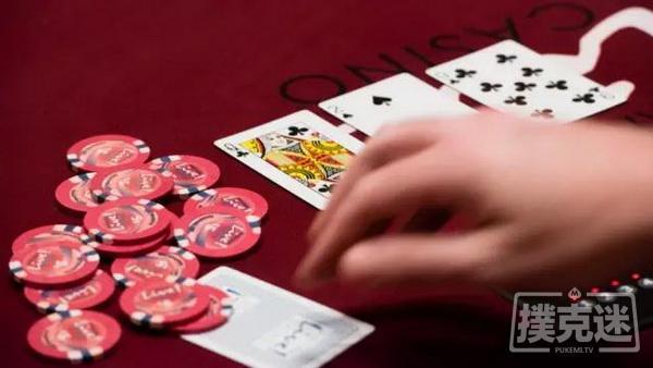 【美天棋牌】当玩德州扑克遭遇3Bet时,你该如何正确应对