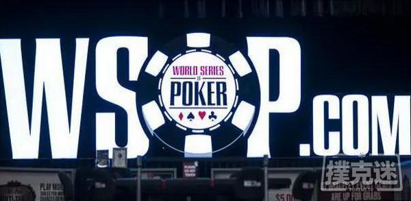 【美天棋牌】2020 WSOP多位冠军诞生,两项大赛进入决赛桌!