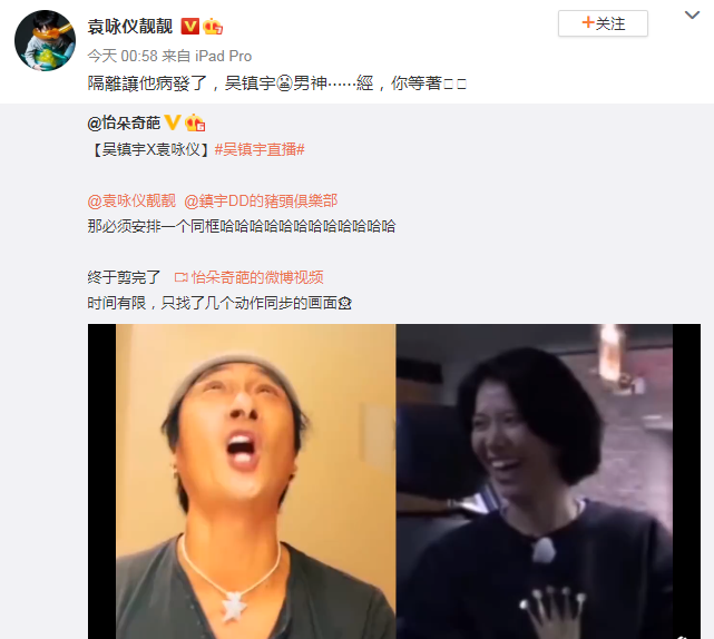【美天棋牌】袁咏仪吐槽吴镇宇是男神经 两人互动逗笑网友