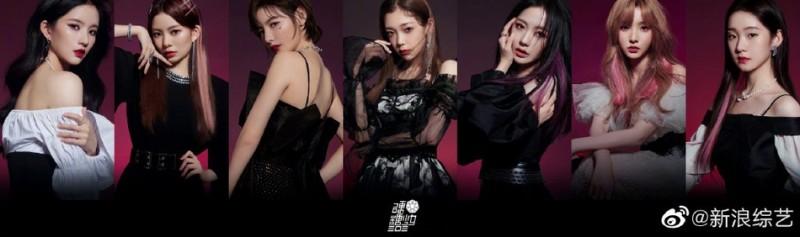 【美天棋牌】硬糖少女换logo 并发布成员造型定妆照