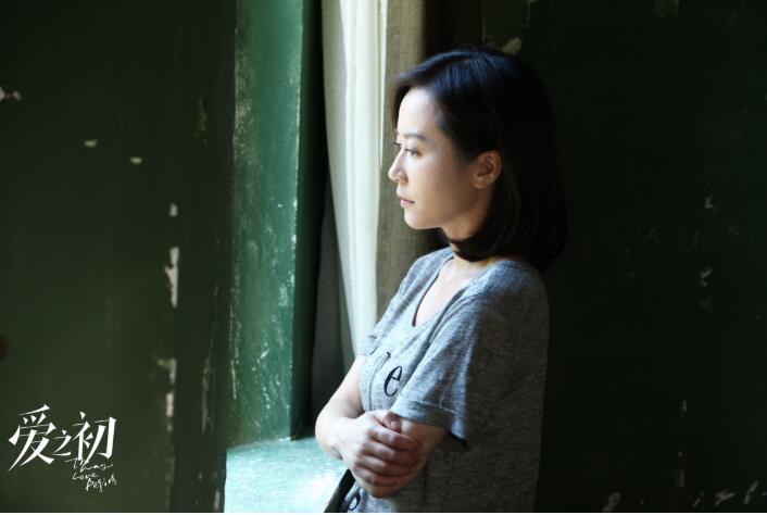 【美天棋牌】《爱之初》首播直击社会痛点  俞飞鸿千里追爱惨遭骗婚