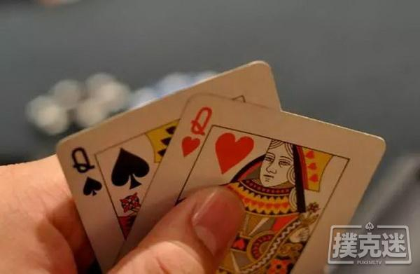 【美天棋牌】德州扑克中这手QQ没打错,却眼睁睁看着对手把我清空