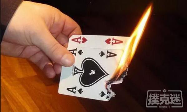 【美天棋牌】德州扑克时在这些时候弃掉AA果然是妥妥的!