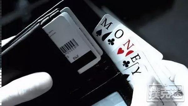 【美天棋牌】德州扑克时赢了就想走,其实是怕输