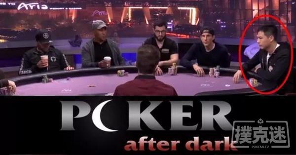【美天棋牌】中国牌手首次参加美国德州扑克节目,惨遭脏牌95至尊血洗