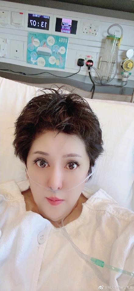【美天棋牌】向太心梗康复出院 已完成所有疗程