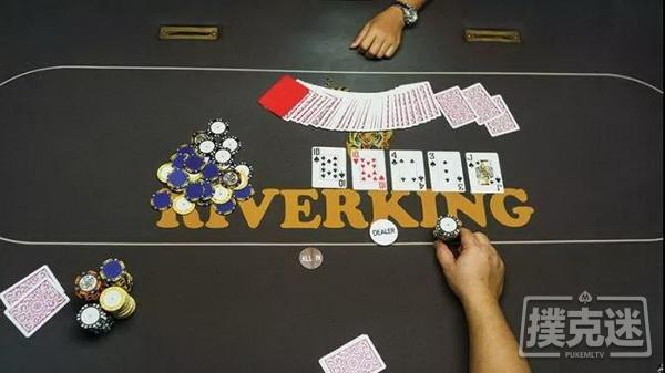 【美天棋牌】德州扑克中四个让你河牌圈收益倍增的建议