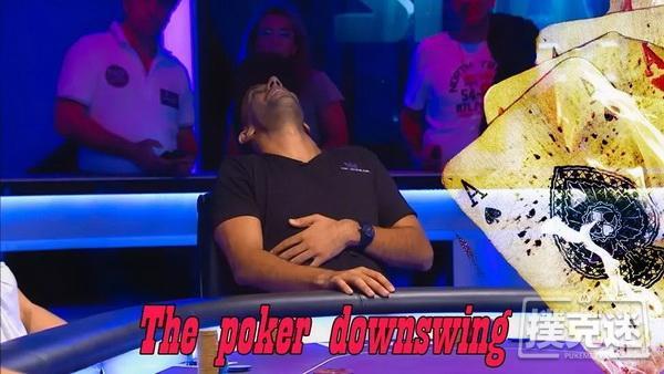 """【美天棋牌】我这样度过德州扑克的""""下风期"""""""