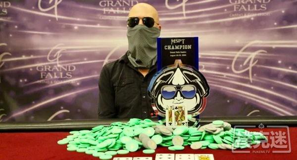 【美天棋牌】美国疫情以来的首次大型比赛吸引了518名选手参赛