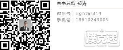【美天棋牌】2020NCBP国家杯棋牌职业大师赛横店站裁判员录取结果