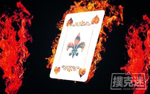 【美天棋牌】为什么扑克论坛在扼杀你的德州扑克结果