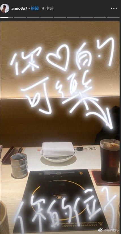 【美天棋牌】许玮甯同学聚会为黄鸿升留位置 特别的怀念方式令人感动