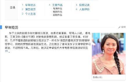 【美天棋牌】赵婷直到现在也在写同人文 但拒绝透露写过哪些作品
