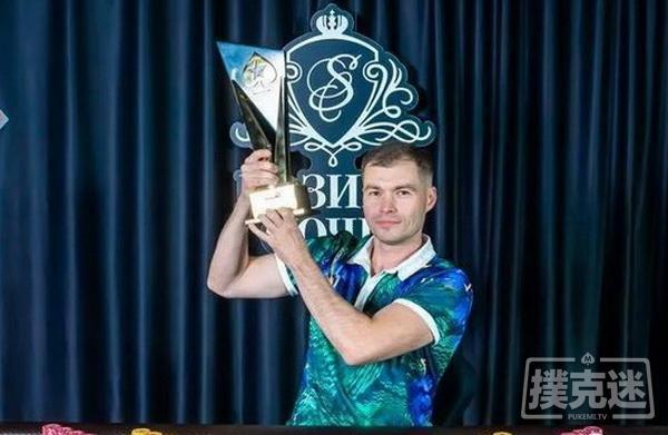 【美天棋牌】扑克之星完成索契赛事,欧洲扑克巡回赛回归