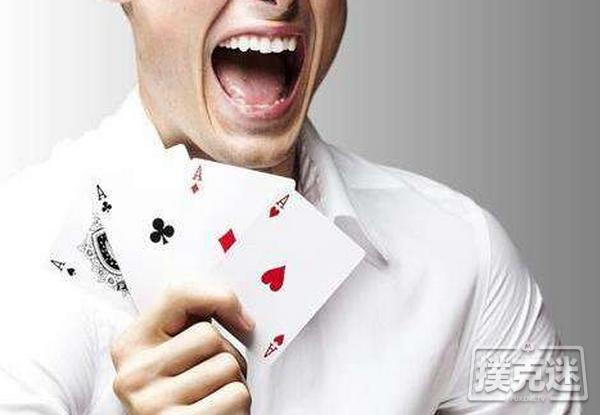 【美天棋牌】德州扑克3种能让你变得更强的扑克学习方法
