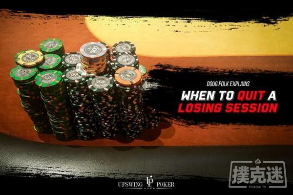 【美天棋牌】德州扑克玩家该如何处理一次巨大的上风期?