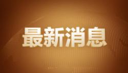 【美天棋牌】银川警方抓获一名12年前命案逃犯 经过4天4夜连续侦查追踪