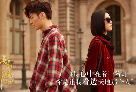 【美天棋牌】陈晓王嘉同让杜鹃爱疯了 《如影随心》剧照美炸天