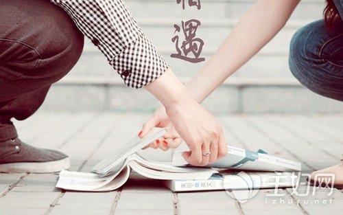 【美天棋牌】校园恋爱和社会恋爱的区别,你如何看待,如何选择
