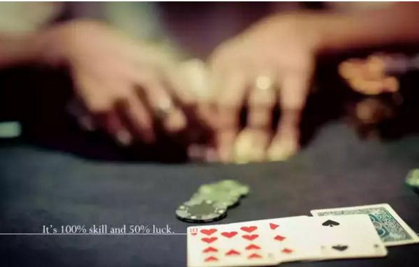 【美天棋牌】德州扑克敢于诈唬是扑克人必备的素质