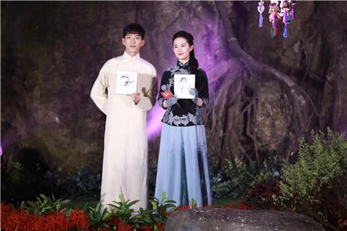 【美天棋牌】《南烟斋笔录》刘亦菲井柏然共绘彼岸花
