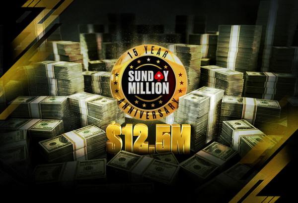 【美天棋牌】扑克之星宣布周日百万赛事十五周年,保证金为1,250万美元