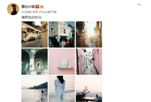 【美天棋牌】陈赫前妻许婧在个人社交平台晒出一组与好友最新旅行美照