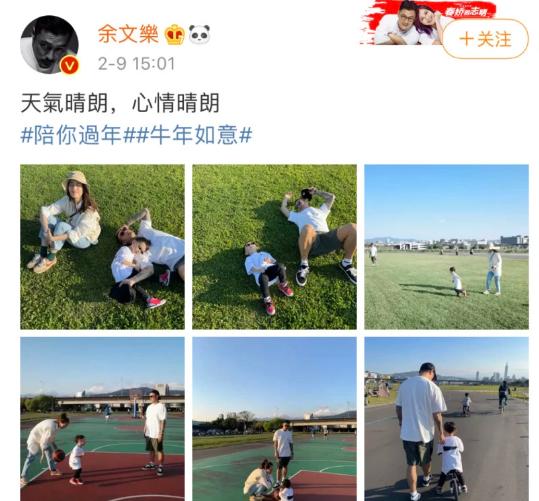 【美天棋牌】余文乐在社交平台晒出外出游玩的照片