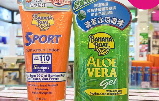 【美天棋牌】香蕉船防晒霜是物理防晒吗 全光谱防晒究竟好在哪