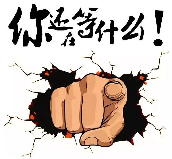【美天棋牌】招聘!棋牌游戏主播招募中~
