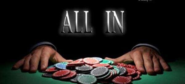 【美天棋牌】不必和业余德州扑克牌手太较真