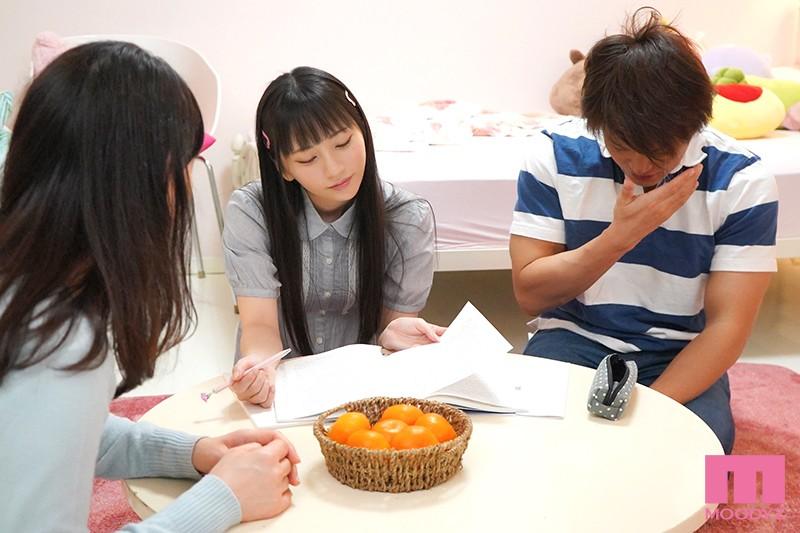 """【美天棋牌】MIDE-923: """"我要看老师的鸡鸡""""叛逆期学生妹""""七沢みあ""""调教家庭教师 。"""