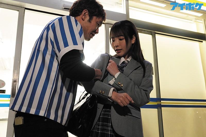 """【美天棋牌】IPX-660 :制服美少女""""桃乃木かな""""手脚不干净,遭店员威胁脱光教训!"""