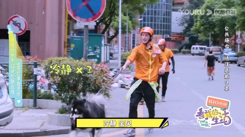 【美天棋牌】《看我的生活》黄明昊变身跑腿小哥 佘诗曼王大陆乔装打扮摆地摊