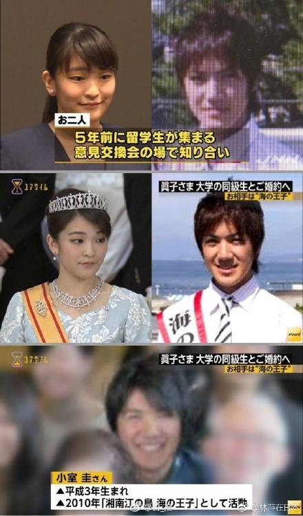 【美天棋牌】真子公主正式订婚 婚礼或于明秋举行