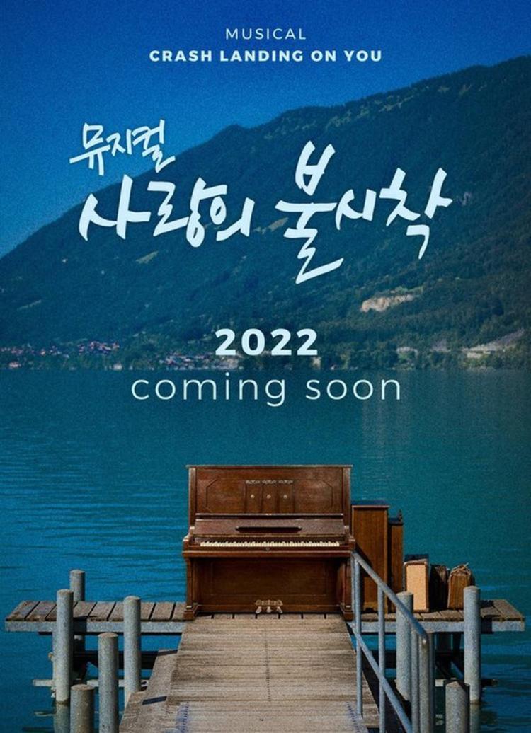 【美天棋牌】韩剧《爱的迫降》将推出音乐剧,已有多位演员咨询选角