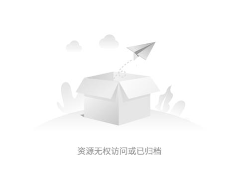 """【美天棋牌】邓伦狼尾发型变""""庄园贵公子"""" 侧颜帅气逼人"""