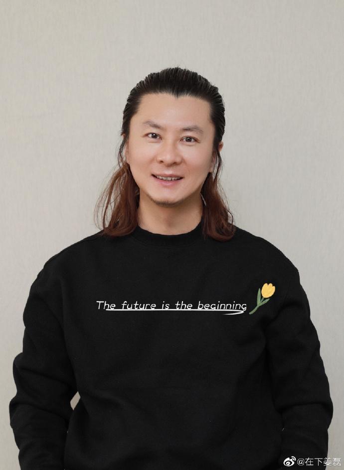 """【美天棋牌】""""金牌推手""""姜磊发文告别欢瑞:天涯不远,江湖再见!"""