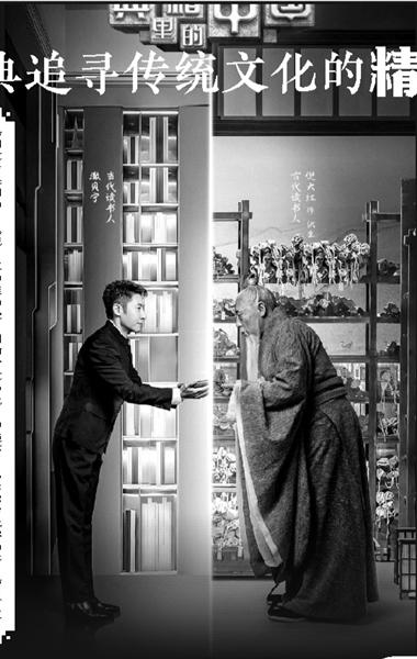 【美天棋牌】透过元典追寻传统文化的精神密码