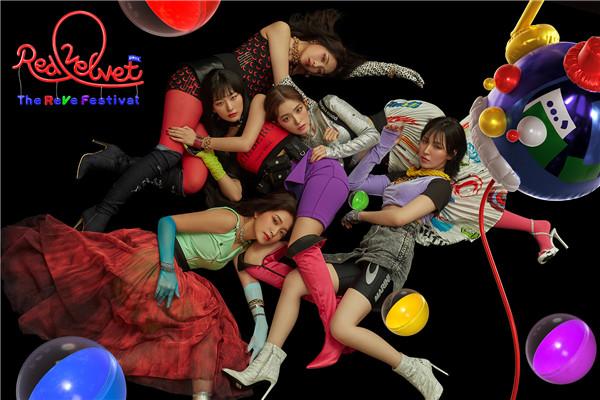 【美天棋牌】Red Velvet新歌《Zimzalabim》Highlight音源公开