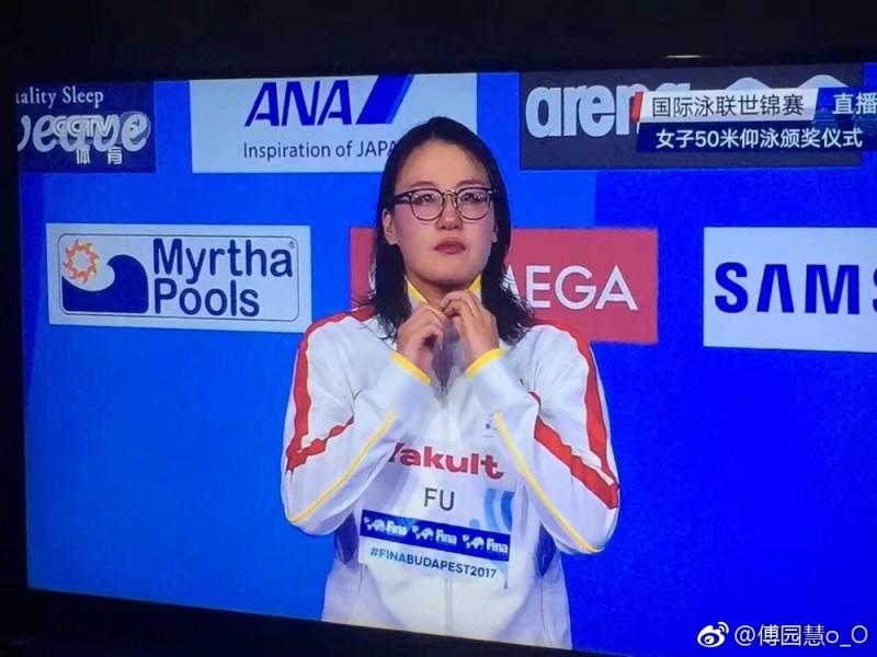 【美天棋牌】傅园慧摘银后她哭了 不是冠军就很迷茫