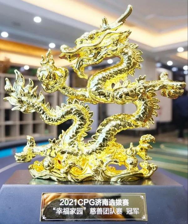 【美天棋牌】2021CPG济南站|PlusEV-COP战队获得团队赛冠军