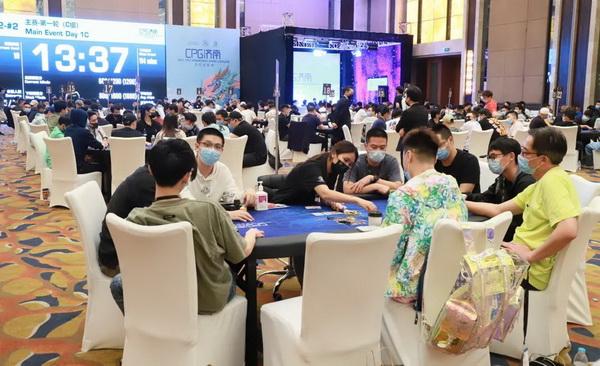 【美天棋牌】2021CPG济南站   主赛总人数1276,350位选手成功进入复赛